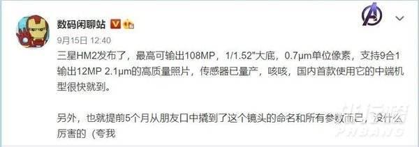 小米10TPro国内版参数配置_小米10TPro国内版什么时候发布