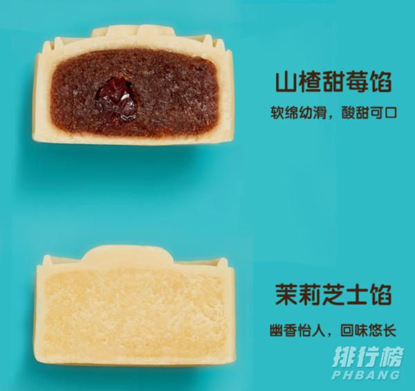 元気森林×祥禾饽饽铺月饼礼盒好吃吗_人间喜乐月饼礼盒价格