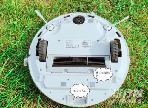 联想扫地机器人怎么样_联想扫地机器人测评