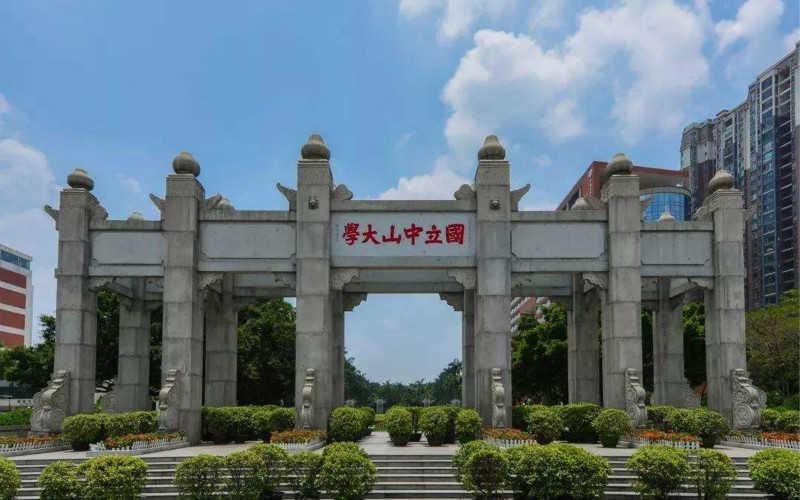广东大学排名2020最新排名本科_中国广东大学排行榜2020