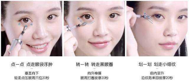 哪款眼霜去眼袋效果好_2020十大去眼袋眼霜排行榜