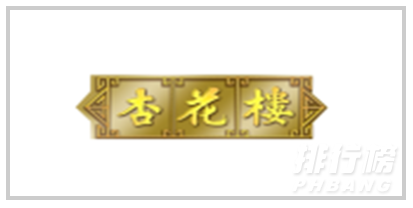 2020北京月饼品牌排行榜前十名_北京的月饼哪家好吃
