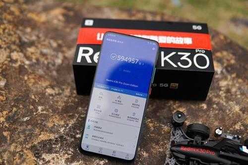 红米k30pro参数价格_红米k30pro建不建议买   