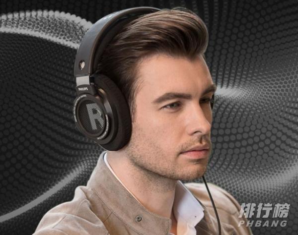 录音效果好的耳机头戴式推荐_头戴式耳机音质排行榜2020