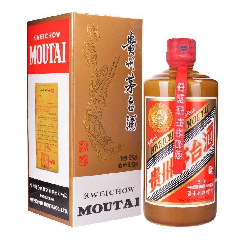 中国十大名酒排行榜最新排名及产地_中国前十名的白酒品牌有哪些