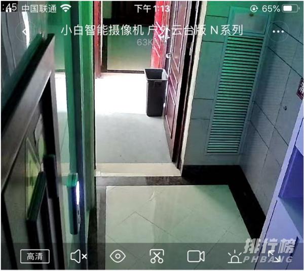 小白智能摄像机户外云台版N1测评_小白智能摄像机户外云台版N1怎么样