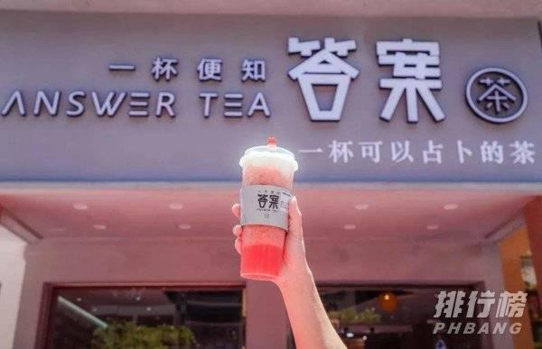 奶茶店加盟排行榜前十名_奶茶店加盟排行榜前十名有哪些