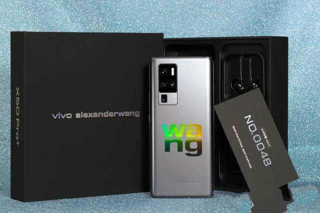 vivo X50 Pro+限定版怎么样_vivo X50 Pro+限定版参数配置