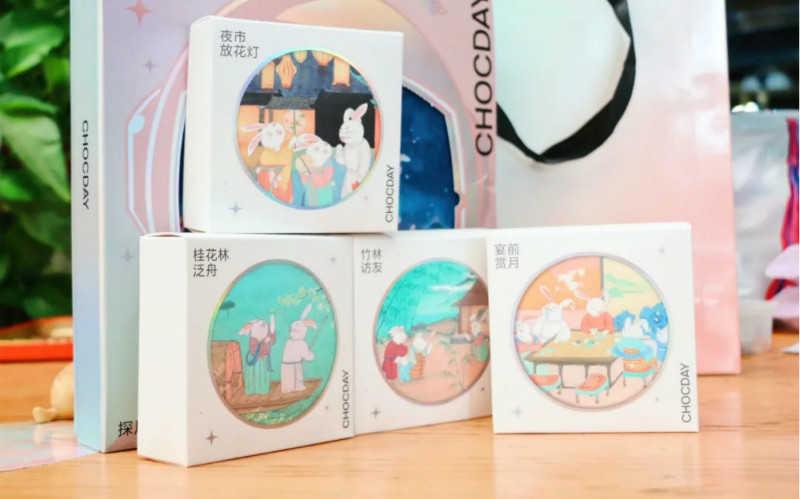 柒小月月饼礼盒多少钱一盒_柒小月月饼礼盒好吃吗