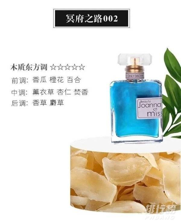 李佳琦推荐的香水有哪些_李佳琦推荐的香水品牌排行榜