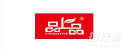 湖南槟榔品牌排行榜_2020中国槟榔品牌前十名