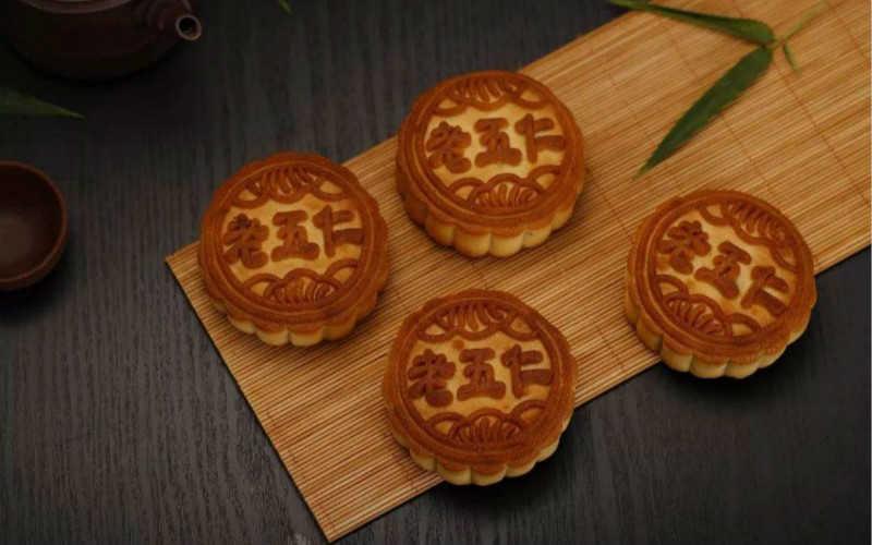 五仁月饼什么牌子的好吃2020_哪个牌子的五仁月饼最好吃