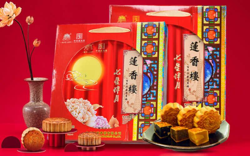 广州莲香楼月饼怎么样_广州莲香楼月饼多少钱一盒2020