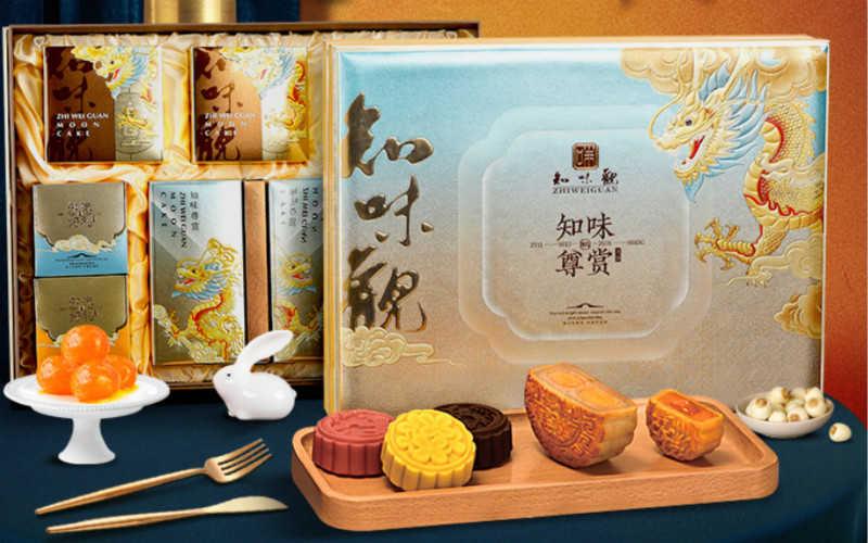 杭州知味观月饼多少钱一盒_杭州知味观月饼怎么样