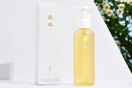 兰卸妆油和逐本卸妆油的区别_兰卸妆油和逐本卸妆油一样吗