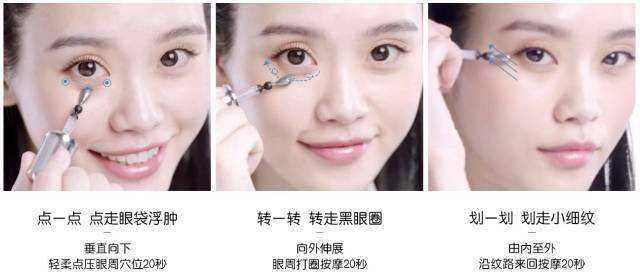 25岁左右适合用的眼霜推荐_25岁左右适合用的眼霜榜单