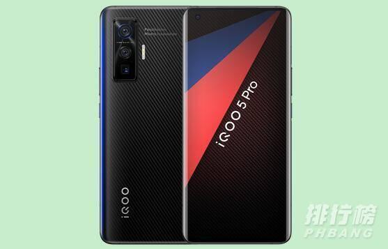 vivox50pro+和iqoo5pro哪个好_vivox50pro+和iqoo5pro对比