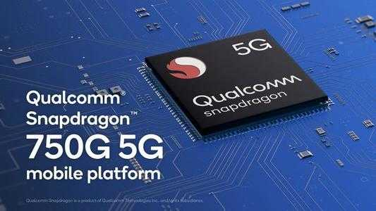 骁龙750G处理器怎么样_骁龙750G处理器参数配置详情