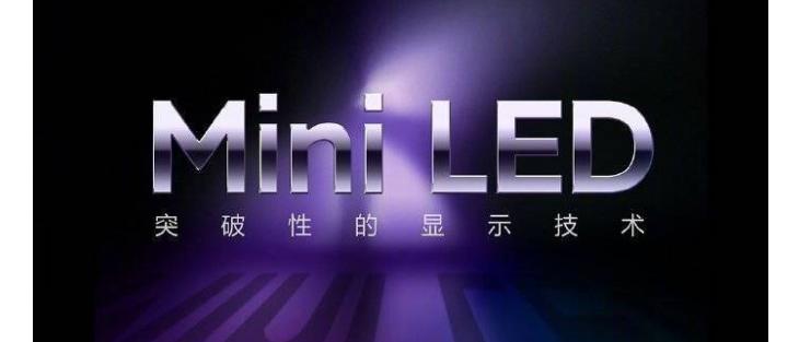 小米电视大师至尊纪念版发布时间_小米电视大师至尊纪念版最新消息