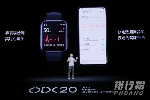 OPPO Watch ECG版多少钱_OPPO Watch ECG版功能介绍