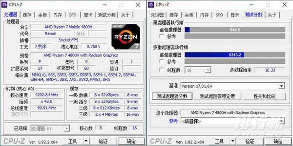 华为matebook142020锐龙版跑分