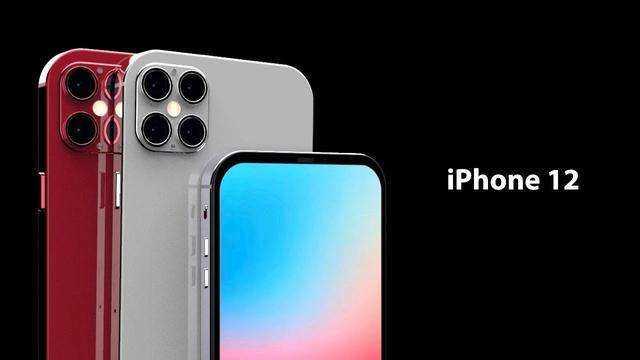 2020苹果12最新消息_iphone12最新消息曝光