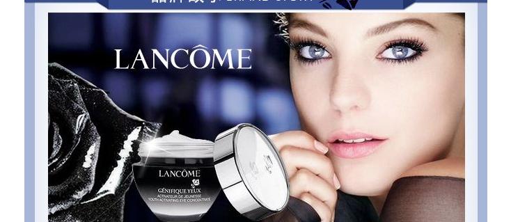 适合35岁女人用的眼霜品牌推荐_适合30岁女人用的平价眼霜榜单