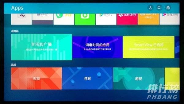 三星QLED8K电视Q700T评测报告_三星QLED8K电视2020