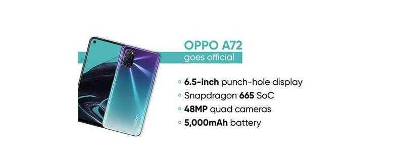 oppo a72这款手机怎么样_oppoa72怎么样值得买吗
