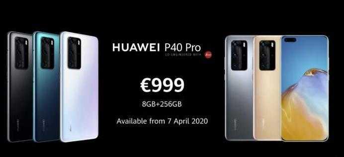 华为p40pro和苹果11哪个好_华为p40pro和苹果11哪个值得买