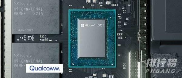 微软surface pro x和pro7对比