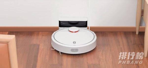 扫地机器人传感器是什么地方_扫地机器人传感器在哪