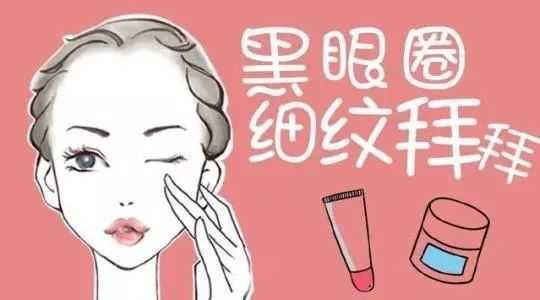 35岁适合用的眼霜排行_适合35岁用的眼霜排名