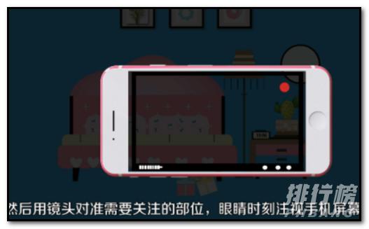 手机如何检查酒店有没有摄像头_手机如何检测有没有摄像头