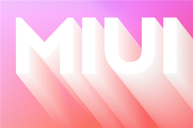 miui13什麽時候出_MIUI13更新時間