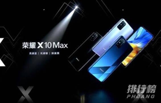 荣耀x10max和荣耀30s哪个好_荣耀x10max和荣耀30s选哪个