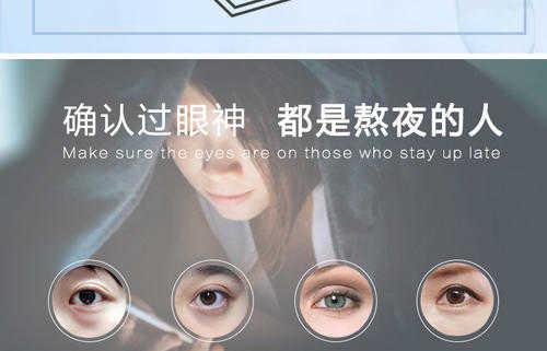 电动按摩眼霜使用方法_电动按摩眼霜怎么使用