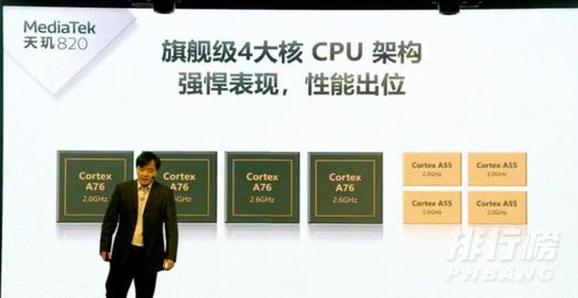 红米10x处理器相当于骁龙处理器多少