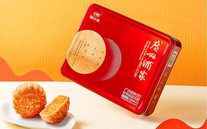 廣州利口福月餅價格多少錢2020_廣州酒家利口福月餅怎麽樣