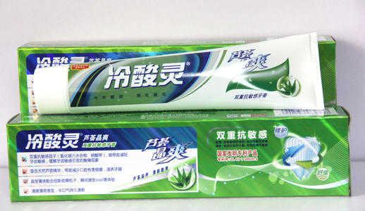 抗敏感牙膏哪个效果好_抗敏感的牙膏有哪些