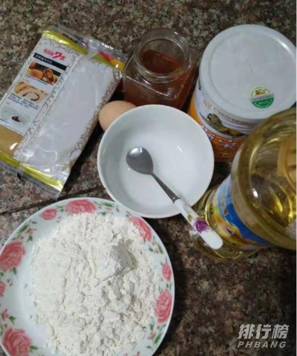 绿豆沙月饼的做法步骤窍门_绿豆沙月饼馅做法窍门