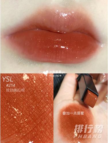 裸色唇膏哪个好_ysl214小粉条是什么色号_ysl214小粉条试色-中国排行网