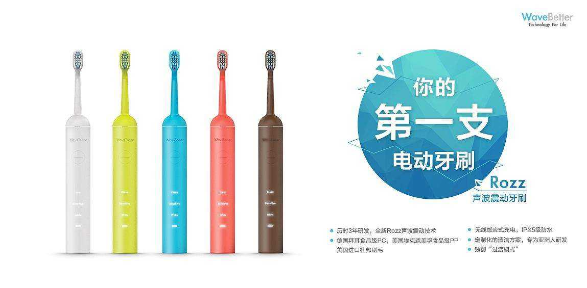 2020双十一值得买的电动牙刷有哪些_2020高性价比电动牙刷推荐