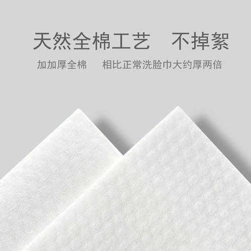 洗脸巾品牌排行榜前十名_洗脸巾什么牌子好用又便宜
