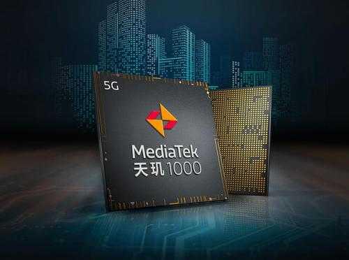 最新安卓手机处理器性能排行榜_2020安卓手机处理器排行榜