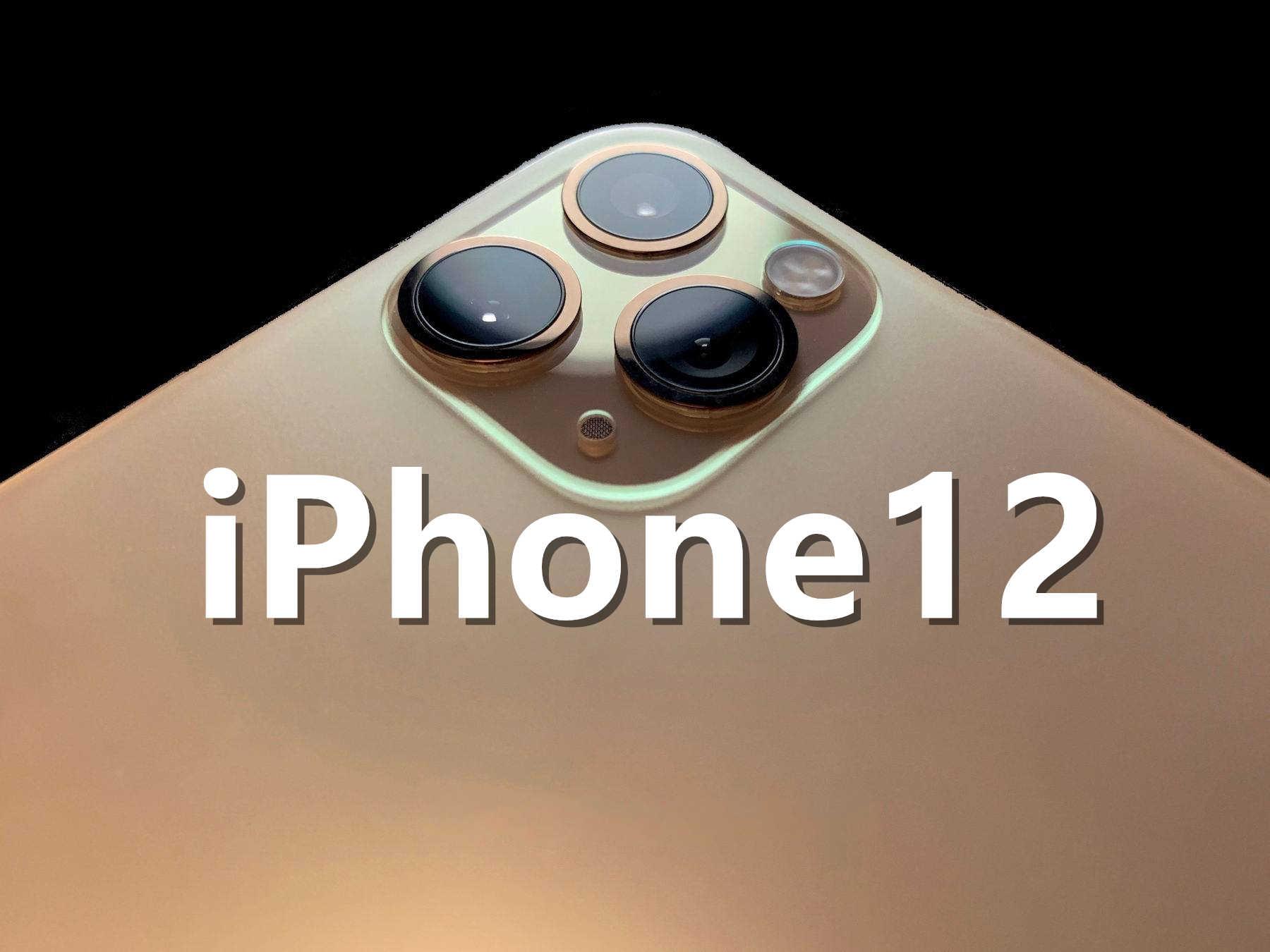 iPhone12promax手机实际尺寸_iPhone12promax尺寸长宽厘米