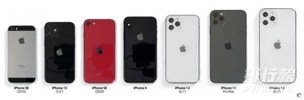 iphone12mini和iPhone8哪个大_iphone12mini和iPhone8哪个手感更好