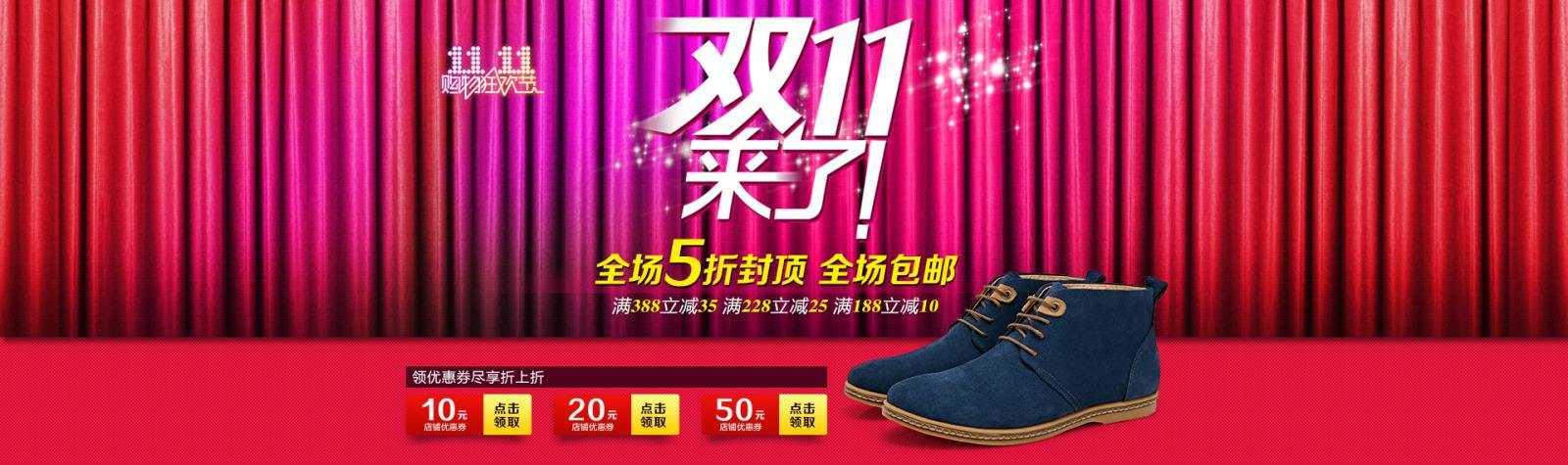 双十一值得买的运动鞋有哪些_2020双十一值得购买的鞋子推荐