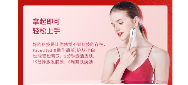 silkn美容仪可以每天用吗_silkn美容仪使用说明