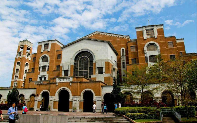 中国面积最大的大学排名_中国占地面积最大的大学排名2020